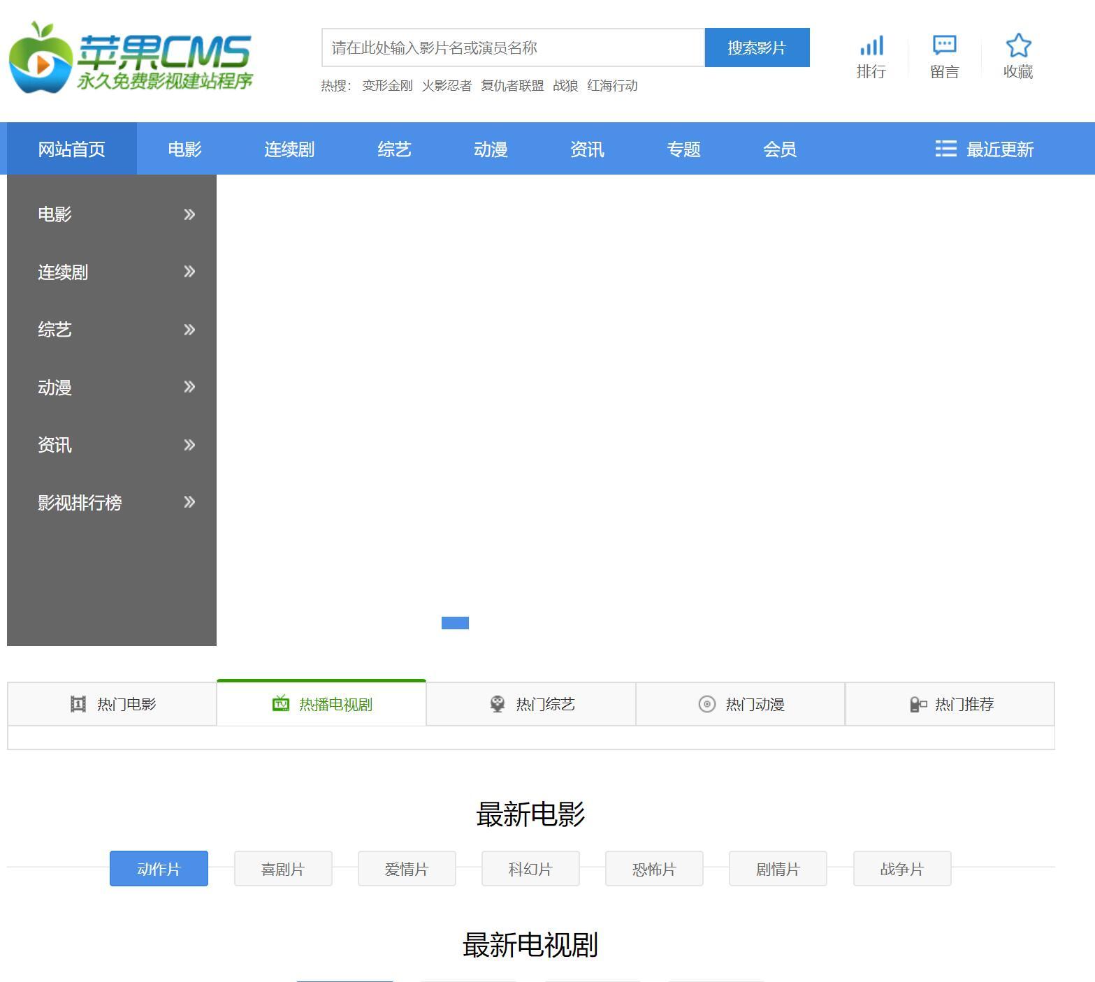 mac电影网站
