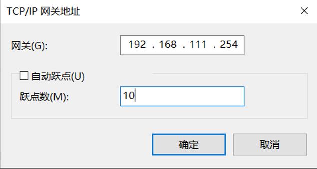 论IP地址在数据库中应该用何种形式存储