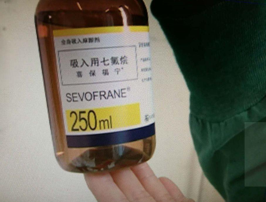 麻醉药的应用会有生命危险吗?