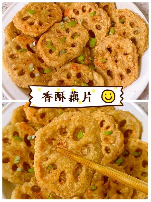 自己动手系列:香酥椒盐藕片