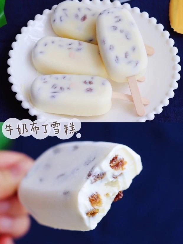 自己动手系列:牛奶布丁雪糕